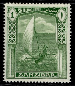 ZANZIBAR GV SG318, 1s yellow-green, M MINT.