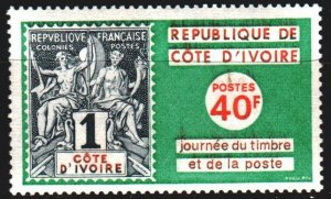 Ivory Coast. 1973. 438. Stamps on stamps, day of printing. MLH.