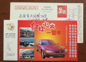 Buick automobile,CN03 Shanghai General Motors Authorized sale service center PSC