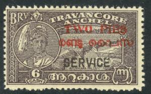 INDIA IFS TRAVANCORE COCHIN 1949 2p on 6ca Aruvikara Falls OFFICIAL Sc No O1 MNG