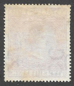 Doyle's_Stamps: Postally Used 1874 Queen Victoria  5/  Natal Scott #57