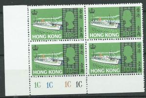 Hong Kong  QEII  SG 247 Corner Block of 4 MUH stunning co...