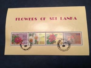 ICOLLECTZONE Sri Lanka #631a Flowers VF used (Bk1-31)