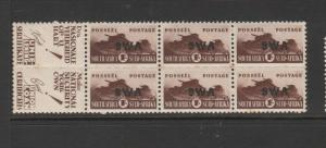 South West Africa 1943/4 war effort reduced sizes, 1/- Opt Type 29, block 6 UM/M