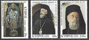 Cyprus #483-485 MNH Set of 3