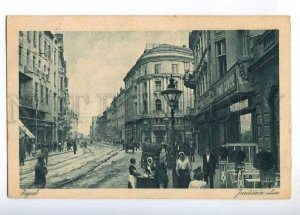 236460 CROATIA ZAGREB 1919 year RPPC stamp w perforations pass