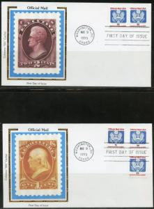 UNITED STATES LOT OF 21  1983//1994  'OFFICIALS'  COLORANO FIRST DAY COVERS