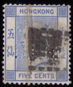 Hong Kong Sc 11 Used.Perfin Ultra 5c QV F-VF Cat. $50.00