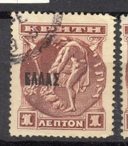 Crete 1909 Greek Admin Early Issue Fine Used 1l. Optd NW-14373