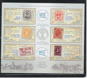 Romania #5051b (2008 EFIRO Philatelic Exhibition sheet) VFMNH CV $15.50
