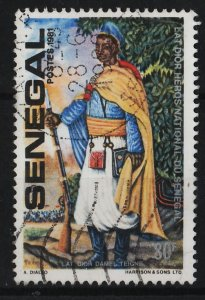 Senegal 1982 National Herie Lat Dior 80F (1/2) USED