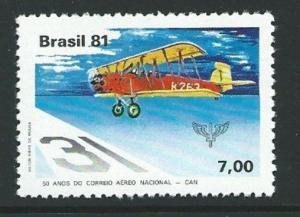 BRAZIL SG1905 1981 NATIONAL AIR MAIL MNH