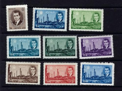 Iran 1378-86 Hinged 1966-71 partial set