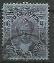 ZANZIBAR, 1921, used  6c, Harub, Scott 161