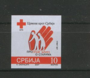 SERBIA-IMPERFORATED STAMP-RED CROSS-2007.