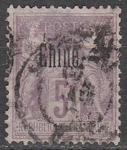 France Offices In China #12A  F-VF Used CV $60.00  (A8892)