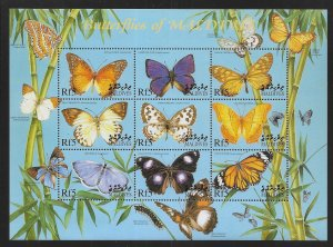 Maldive Islands 2425 Butterflies mini-sheet MNH c.v. $9.00