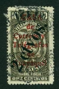 Ecuador 1934 #RA26 U SCV (2018) = $0.25