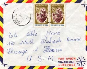 Chad 15F International Negro Arts Festival (2) 1967 Mongo, Tchad Airmail to C...