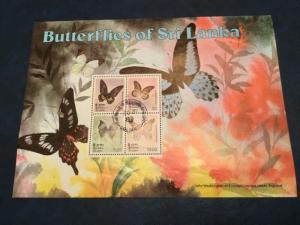 ICOLLECTZONE Sri Lanka #537a Butterflies VF used (Bk1-31)
