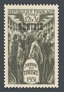 Tunisia B114,lightly hinged.Michel 386. Stamp Day 1951.Library.