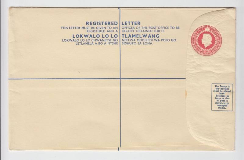 BECHUANALAND QE2 5c REG ENVELOPE, VF UNUSED H&G#E20a (SEE BELOW)