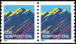 SC#2904 (5¢) Mountain Coil Pair (1996) MNH