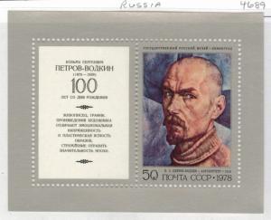 Russia Scott 4689 MNH** 1978 mini sheet