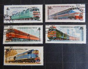 Train, USSR, (1764-Т)