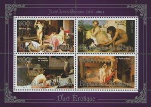 Erotic Art Paintings Jean Leon Gerome Souvenir Sheet of 4 Stamps Mint NH