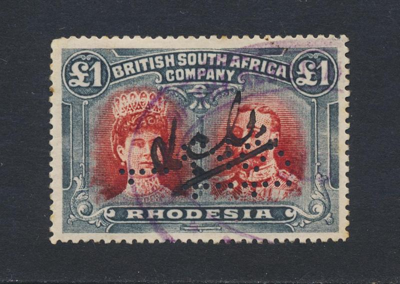 RHODESIA 1910, £1 PERFIN REVENUE CANCEL, VF USED SG#179 CAT£3250 $4355