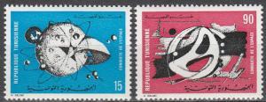 Tunisia #548-9  MNH  (S7612)