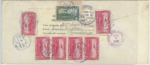 78993 - COSTA RICA - POSTAL HISTORY -  Airmail COVER from GUADALUPEt o USA 1955