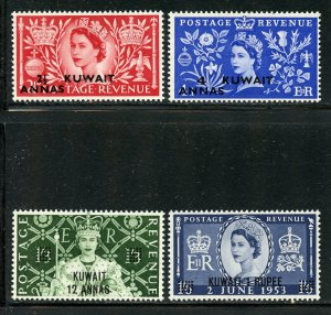 Kuwait # 113-6, Mint Hinge. CV $ 16.00