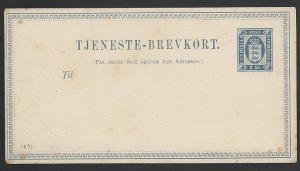 DENMARK 1871 2sk postcard unused...........................................49289