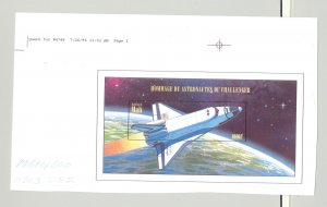 Mali #796  Space Shuttle 1v S/S Imperf Proofs