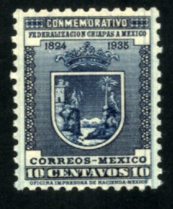 MEXICO 722, 10¢ ANNIVERSARY OF THE STATE OF CHIAPAS STATE. MINT, NH. VF.