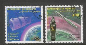 DJIBOUTI C188-89 VFU SPACE Z6984