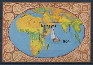 [81298] Kenya 1986 Ships Boats Lamu Dhow Sheet MNH