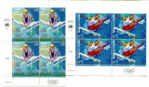 United Nations Vienna Scott #205-206 Sports and the Environment MNH.