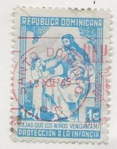 DOMINICAN REPUBLIC SC # RA35   USED  RED CANCEL
