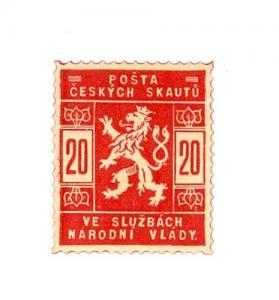Czechoslovakia Michel II     [ID#428360]