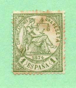 Spain - Sc# 208 MLH (foxing/tone on gum)  -   Lot 0321012