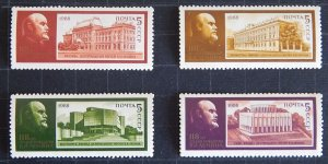 Architecture and buildings, 1988, Soviet Union, №1142-T.