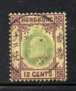 Hong Kong Sc 77 190 12 c red violet & green Edward VII  stamp used