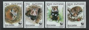Bulgaria Scott 3831-34 MNH! Animals!