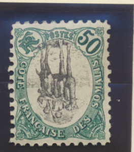 Somali Coast (Djibouti) Stamp Scott #59, Mint Hinged - Free U.S. Shipping, Fr...