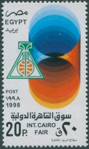 Egypt 1998 SG2074 20p Cairo International Fair MNH