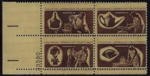 1456 - 1459a Misperf Error / EFO Pl# Blk American Bicentennial Craftsmen MNH