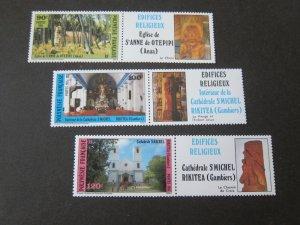 French Polynesia 1985 Sc 424-6 Christmas Religion set MNH